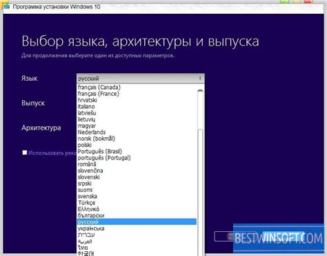 Media creation tool for Windows PC [Free Download]